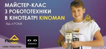 """Мастер-класс по робототехнике от компании """"Дом Роботов"""""""
