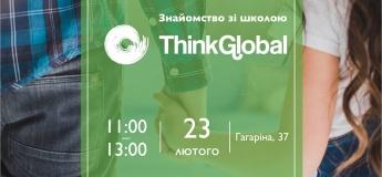 Зустріч з батьками у ThinkGlobal
