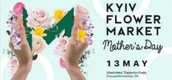 Kyiv Flower Market | Mother`s Day