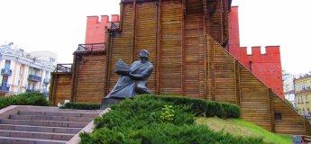 Тропами города Ярослава