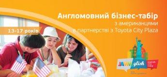 Весенние каникулы с американцами в Киеве
