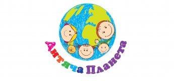 Дитяча Планета Харьків