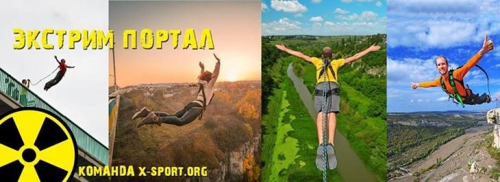 32ba6256780b Экстрим портал X-Sport.Org   Дети в городе Одесса