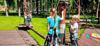 Веревочный Городок (S-Park) парк Горького