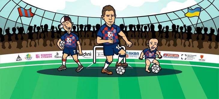 Відкрите футбольне тренування на пл. Перемоги