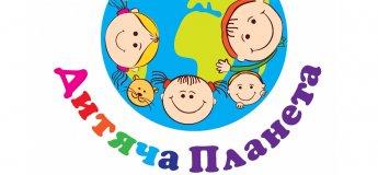 Дитяча Планета Дніпро
