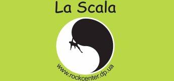 Скалоцентр La Scala