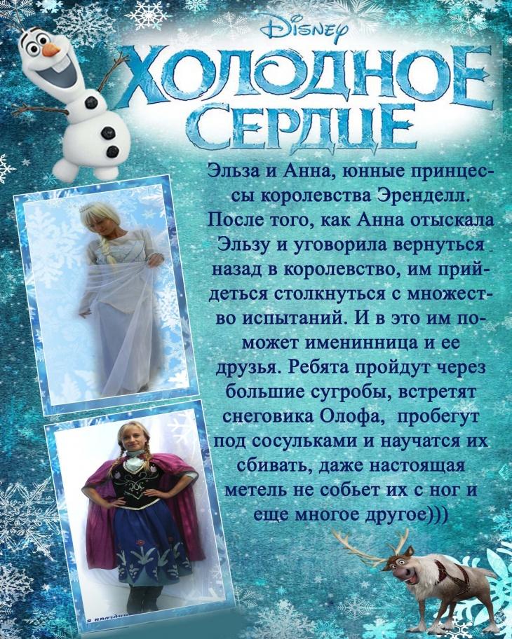 """Студия праздников""""Кульбабки"""""""