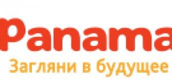 """Інтернет-магазин """"Panama"""""""