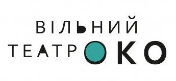 """Театр """"ОКО"""""""