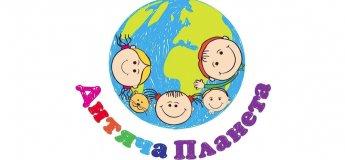Дитяча Планета (вул. Газова)