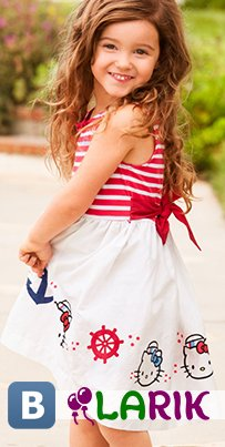 Інтернет-магазин брендового дитячого одягу