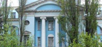 Національний науково-природничий музей НАН України