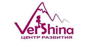 """Детский центр развития """"VERSHINA"""""""