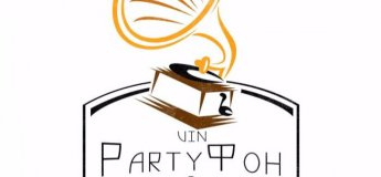"Event-студія ""Party-фон"""