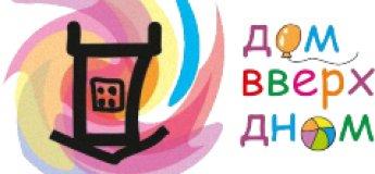 """Игровая """"ДомВверхДном"""""""