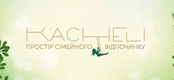 """Качельный Парк """"Kacheli"""""""