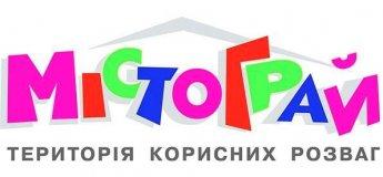 МістоГрай - развлекательный детский центр