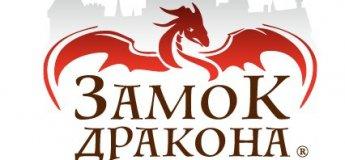 """Развлекательный комплекс """"Замок Дракона"""""""