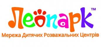 """Детский Развлекательный Центр """"Леопарк"""""""
