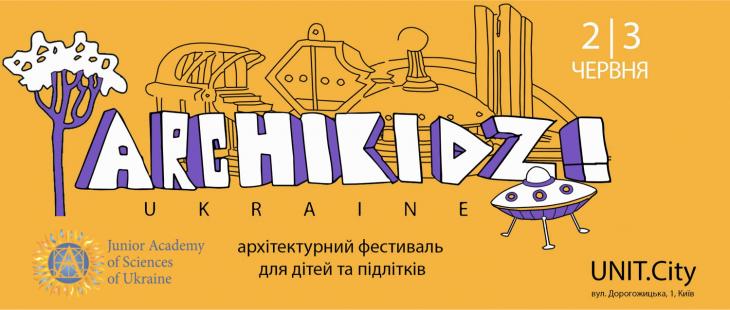 Archikidz Kyiv Festival