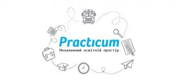 Practicum camp