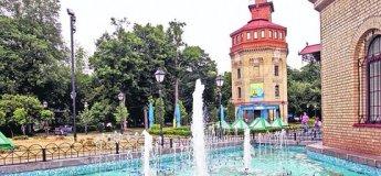 Музей води (Водно-інформаційний центр)