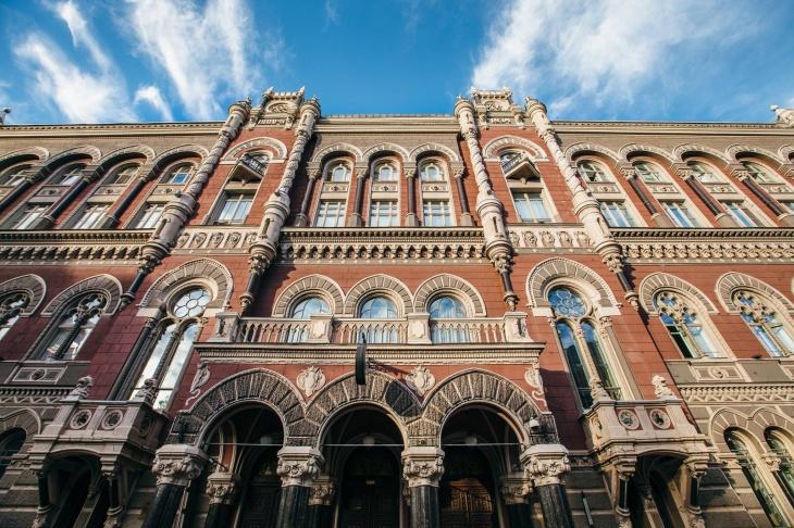 Музей грошей Національного банку