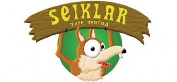 """Мотузковий парк """"Seiklar"""""""