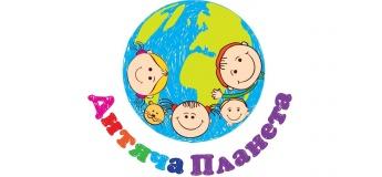 Детская Планета - сеть парков безграничных развлечений
