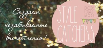 Майстерня event декору Style Catchers
